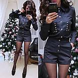 Женский костюм: рубашка и шорты (2 цвета), фото 2