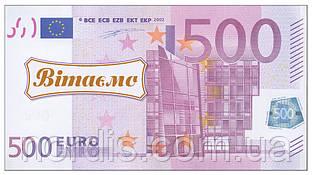 Конверт для денег.Поздравляем