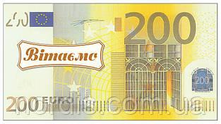 Открытка-конверт для денег.Вітаемо