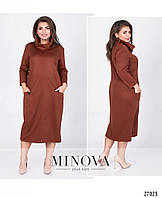 Повседневное платье-миди прямого кроя с хомутом послужит отличным дополнением к базовому гардеробу р. 52-58
