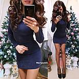 Женское платье с люрексом (6 цветов), фото 5