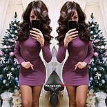 Женское платье с люрексом (6 цветов), фото 10