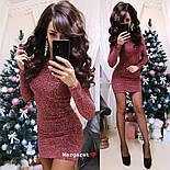 Женское облегающее платье с пайетками (4 цвета), фото 3