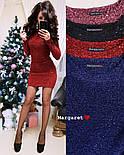 Женское облегающее платье с пайетками (4 цвета), фото 5