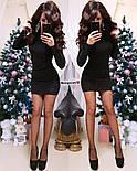 Женское облегающее платье с пайетками (4 цвета), фото 4