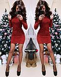 Женское облегающее платье с пайетками (4 цвета), фото 6