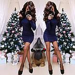Женское облегающее платье с пайетками (4 цвета), фото 8