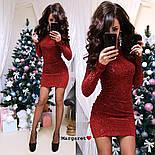 Женское облегающее платье с пайетками (4 цвета), фото 7