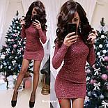 Женское облегающее платье с пайетками (4 цвета), фото 9