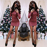 Женское облегающее платье с пайетками (4 цвета), фото 10