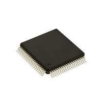 Микропроцессор MC68HC705L5FU (Freescale)
