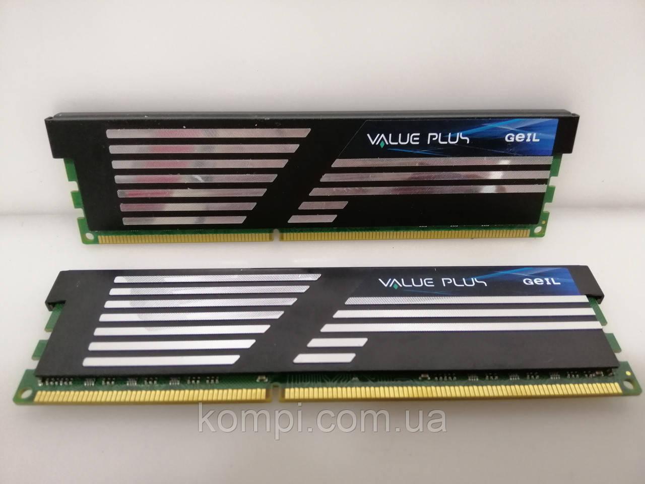 Оперативная память GEIL 4Gb(KIT 2x2GB) DDR3 PC3-12800 CL-8 !!!!  б/у