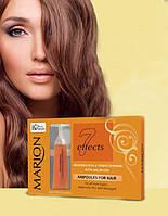 Ампулы для волос с маслом арганы