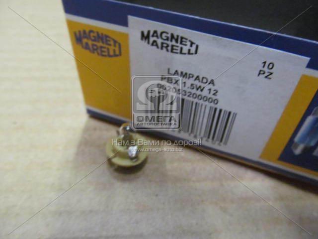 Лампа накаливания PBX4 12V 1.5W BX8.4D (пр-во Magneti Marelli) 002053200000