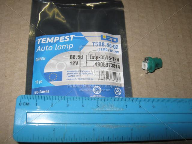 Лампа LED панель приборов, подсветки кнопок T5B8,5d-02 (1SMD) W1.2W  B8.5d  зеленая 12V  tmp-35T5-12V