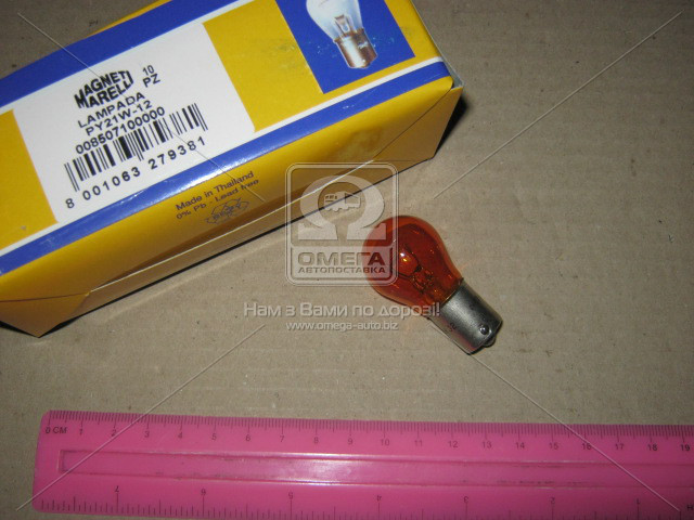 Лампа накаливания PY21W 12V 21W BAU15s (пр-во Magneti Marelli) 008507100000