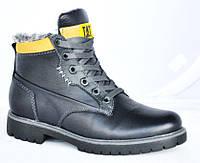 АКЦИЯ! Ботинки на натуральном меху из натуральной кожи, синие. Размеры 37 и 40. Brave 0816.