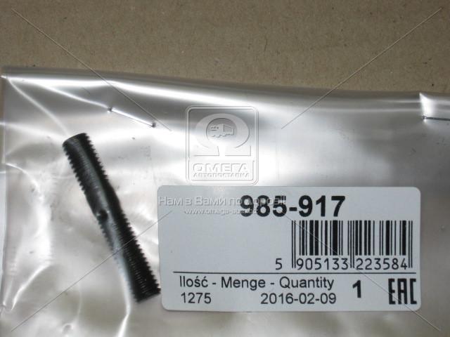 Шпилька M8x1.25x30 mm (пр-во Fischer) 985-917