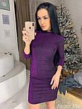 Женское платье из люрекса (4 цвета), фото 3