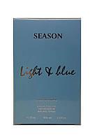 парфюмированная вода Verset Sensi Blue 15ml в категории