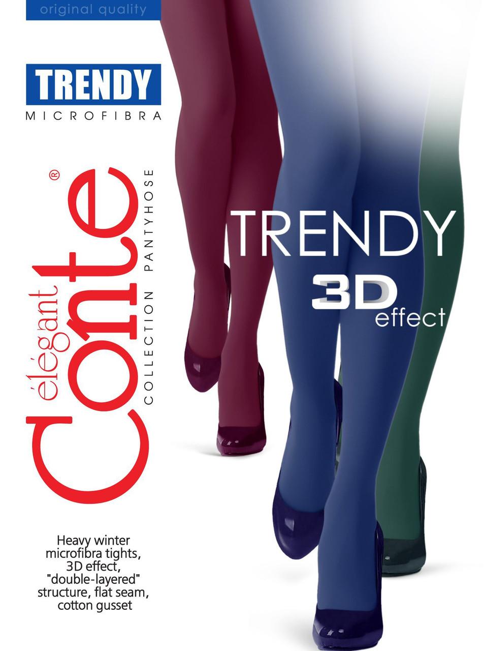 Колготки Conte TRENDY 150