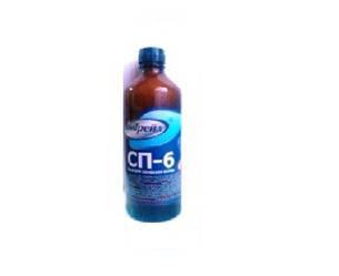 Смывка органическая ХИМТРЕЙД СП-6 для удаления старой краски, 0,5кг