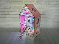 Кукольный Домик для кукол (ляльковий будинок) LOL LITTLE FUN + обои + шторки + лестница + мебель + текстиль