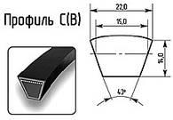 Ремни профиль С(В) 22х14 мм