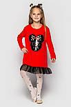 Детское платье с оборками из фатина (расцветки и варинты нашивок), фото 7