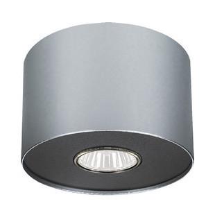 Накладний настельний світильник Point silver graphite S 6003 Nowodvorski