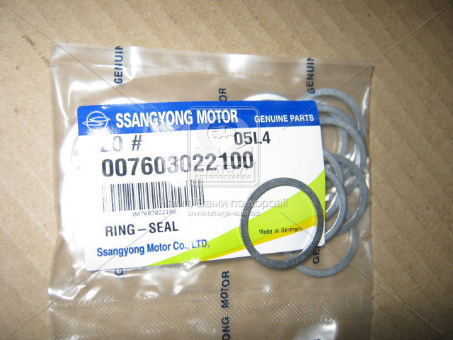 Кольцо уплотнительное (пр-во SsangYong) 007603022100
