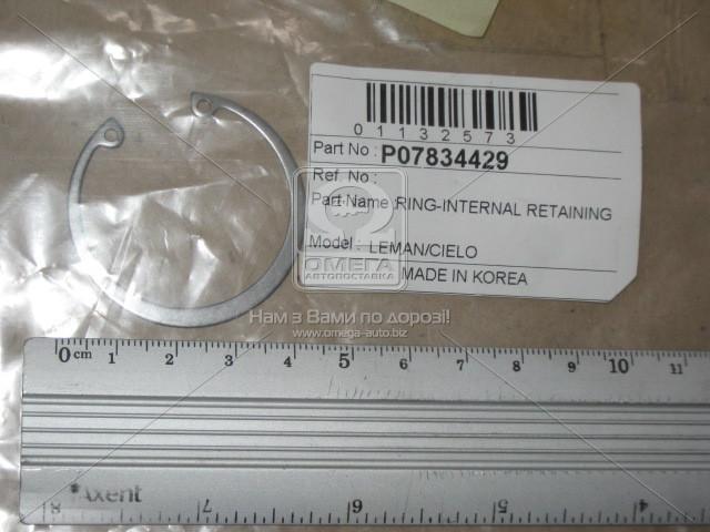 Уплотнительное кольцо рулевой рейки (пр-во GM) 07834429
