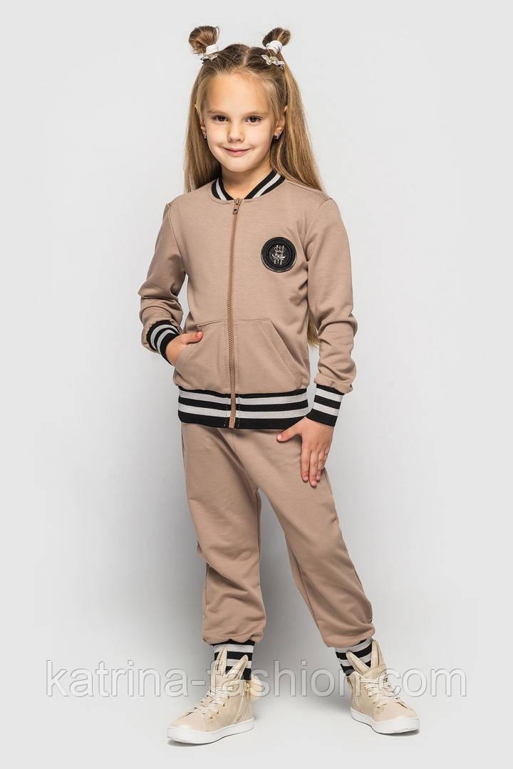 Детский спортивный костюм для мальчиков и девочек (5 цветов)