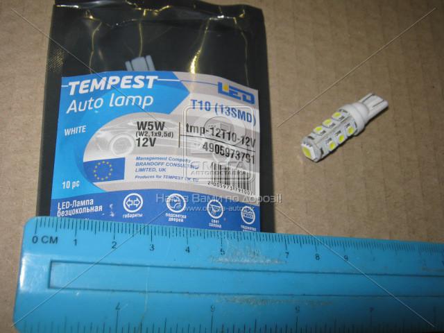 Лампа LED б/ц  габарит и панель приборов T10 13SMD  W5W 12V WHITE   tmp-12T10-12V