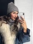 Женский комплект: шапка и бафф с напылением (5 цветов), фото 5
