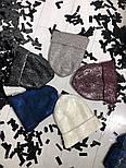 Женский комплект: шапка и бафф с напылением (5 цветов), фото 8