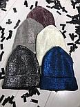 Женский комплект: шапка и бафф с напылением (5 цветов), фото 9