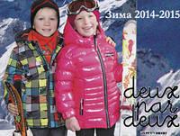 20 февраля заканчивается распродажа зимних комбинезонов и костюмов Deux par Deux - Канада