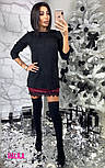 Женский костюм: туника из ангоры и юбка с кружевом (3 цвета), фото 3