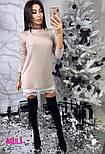 Женский костюм: туника из ангоры и юбка с кружевом (3 цвета), фото 2