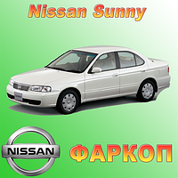 Фаркоп Nissan Sunny (пицепное Ниссан Санни)