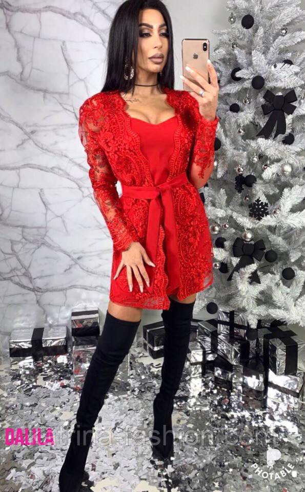 Женский костюм: кружевная накидка с поясом и платье (3 цвета)