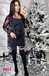 Женский костюм: кружевная накидка с поясом и платье (3 цвета), фото 3