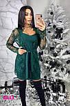 Женский костюм: кружевная накидка с поясом и платье (3 цвета), фото 4