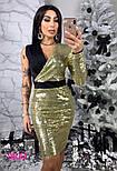Женское платье с пайетками на одно плечо (3 цвета), фото 2