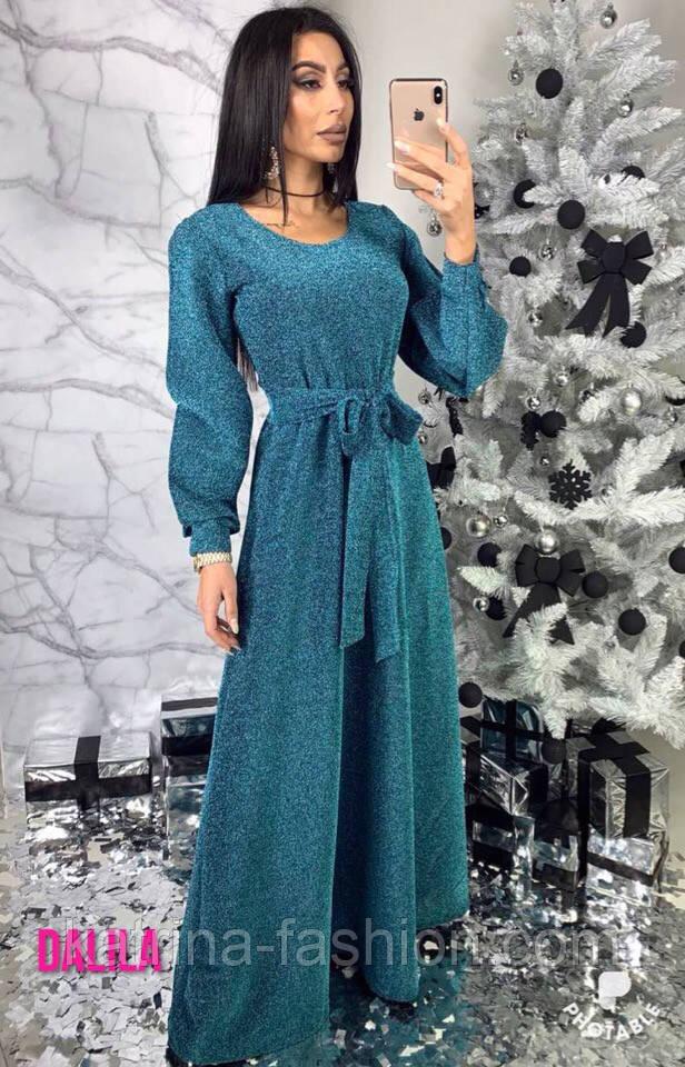 Женское платье в пол люрекс (3 цвета)