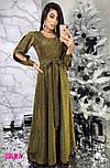 Женское платье в пол люрекс (3 цвета), фото 2