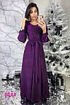 Женское платье в пол люрекс (3 цвета), фото 3