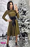 Женское платье из люрекса с поясом (3 цвета), фото 2