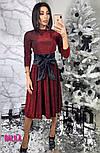 Женское платье из люрекса с поясом (3 цвета), фото 3